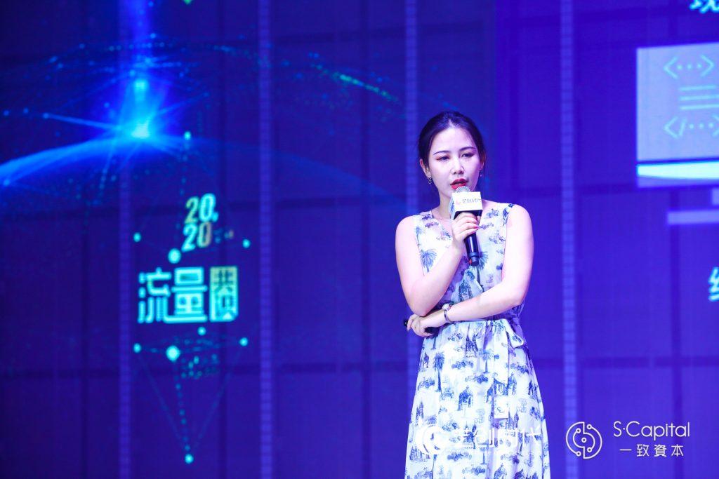 首届流量共识颁奖典礼在深圳成功举办-艺创时代