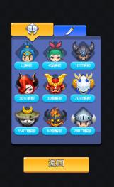 游戏《Block Fight》 正式上线加入NULS生态