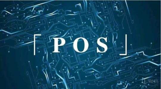 从第一条纯POS公链NXT看当前市场POS共识机制优势所在