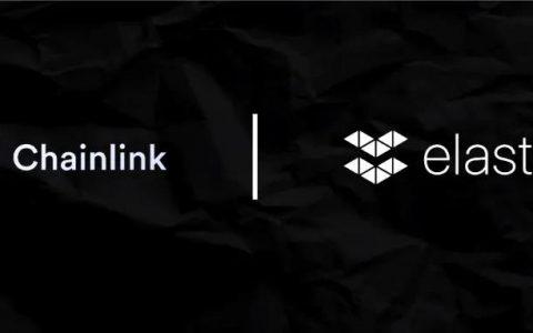 Elastos 集成 Chainlink 进展更新