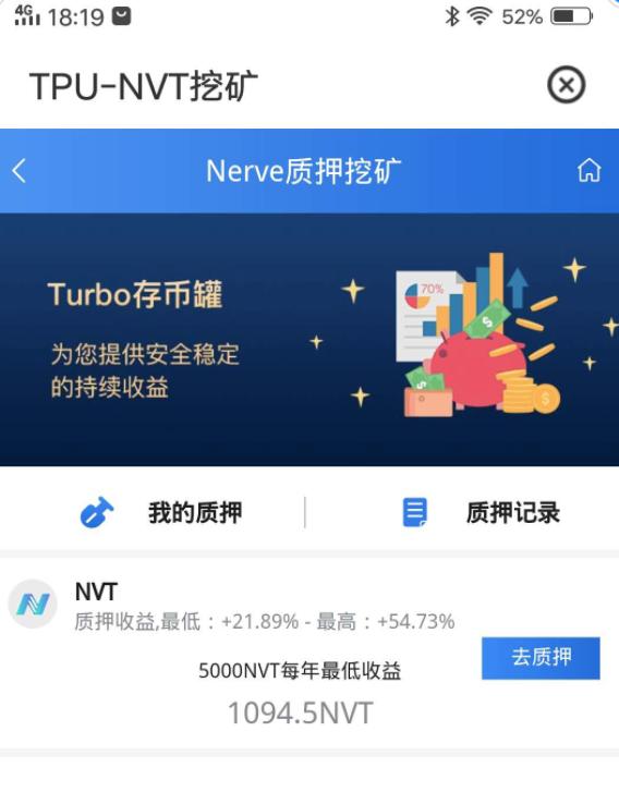 "SCO  AMA |""Turbo  NVT—让每一枚NVT都有价值""暨TPU最新项目进展"