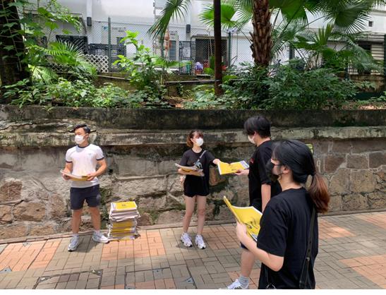 香港头版的历史时刻-链投财经