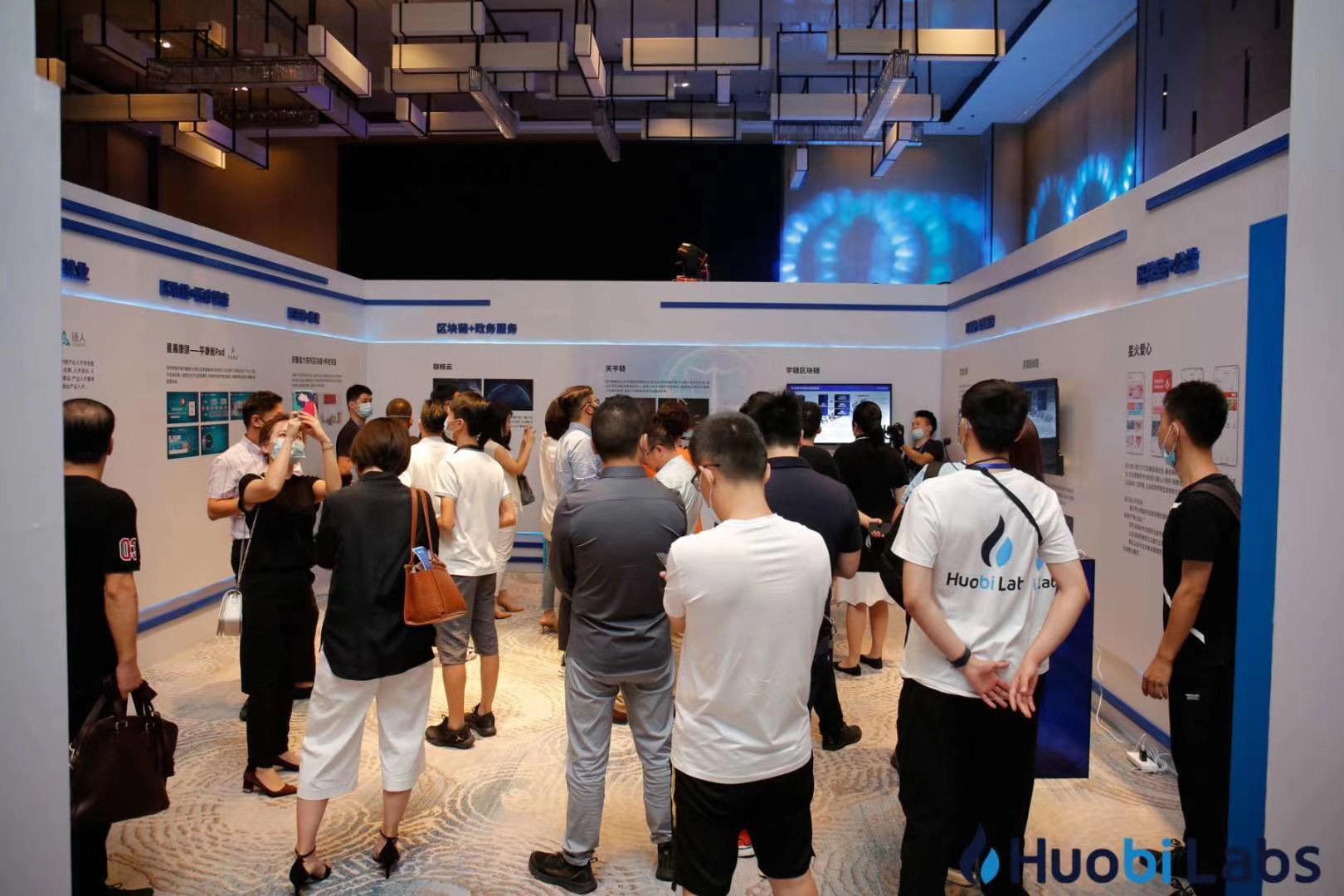 聚势链接,共创未来 | 火币Labs第一届区块链产业博览会圆满收官