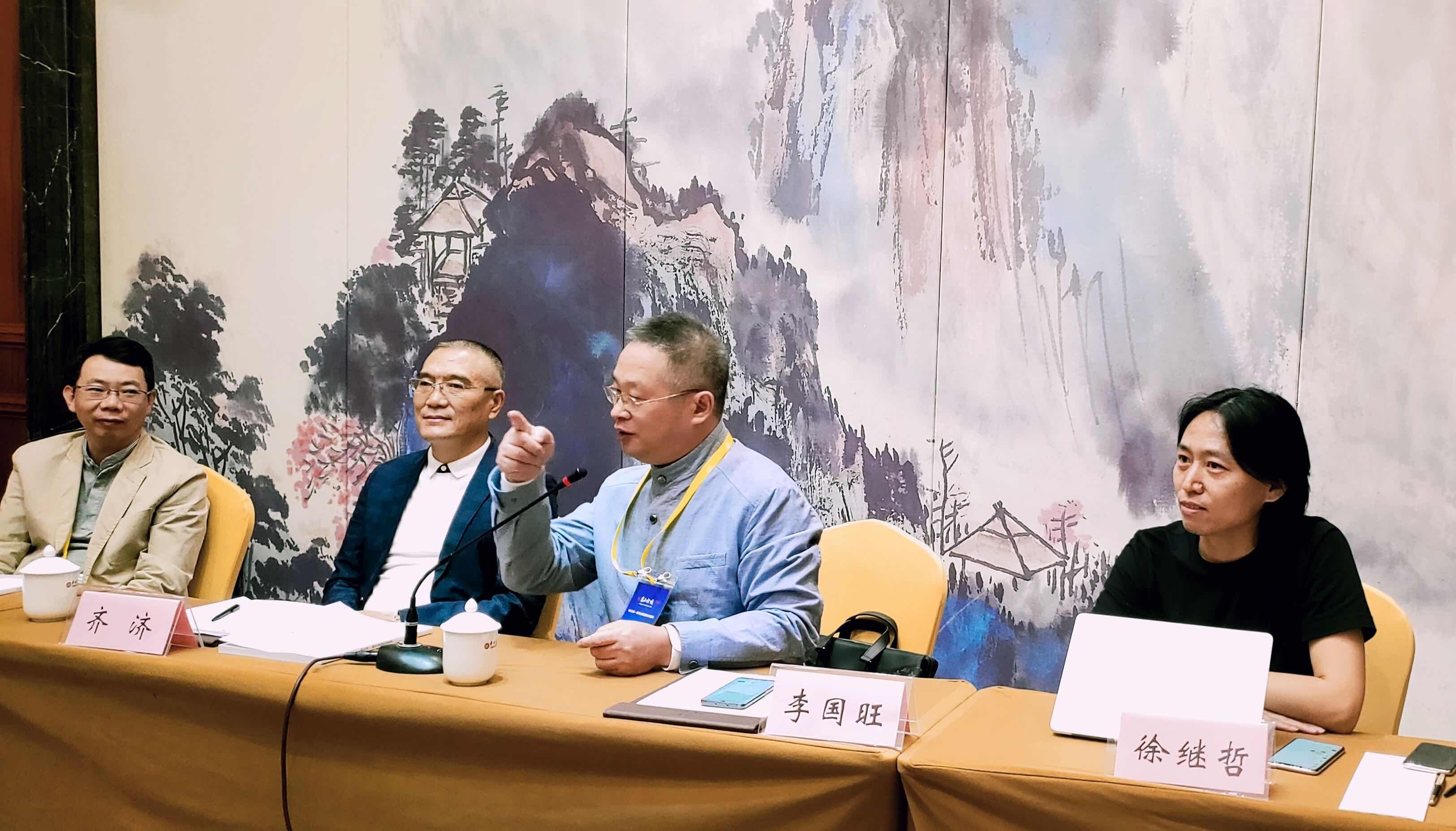 牛顿创始人徐继哲在嵩山论坛2020年年会发表演讲