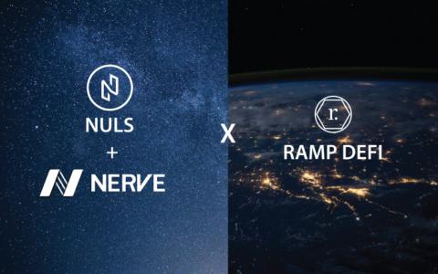 RAMP DEFI与NULS、NerveNetwork达成合作(译文)