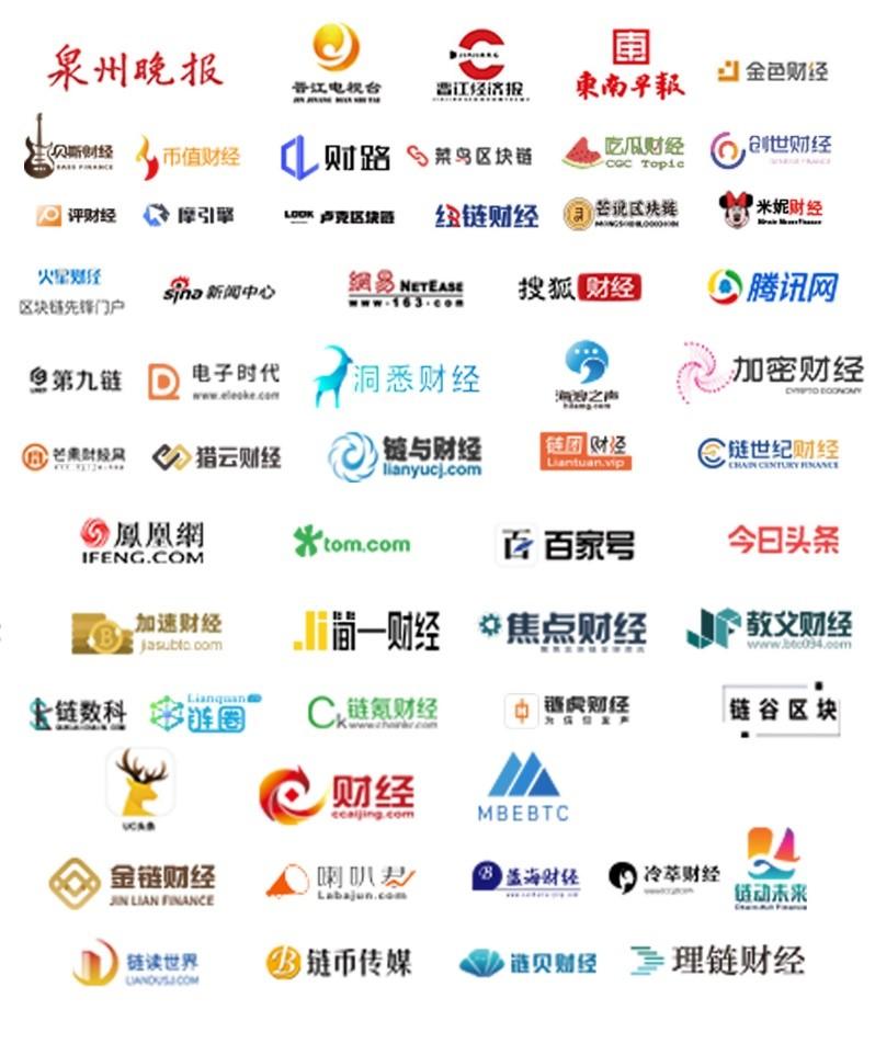 FISU全球首家運動鞋通證商家聯盟簽約儀式及啓動大會在中國鞋都晉江成功舉辦