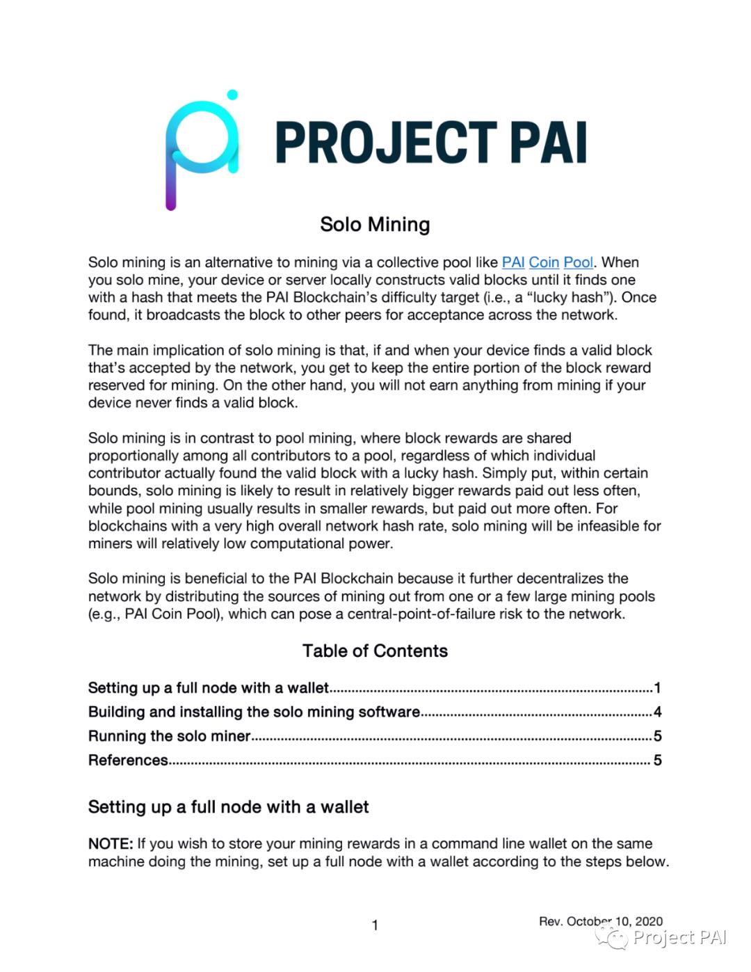 Project PAI独立挖矿教程(最新版)