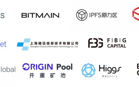 Filecoin中国区矿业闭门会议前,韩锋老师与IPFS矿业大咖共话Filecoin+DeFi,正式发起FilDA联盟