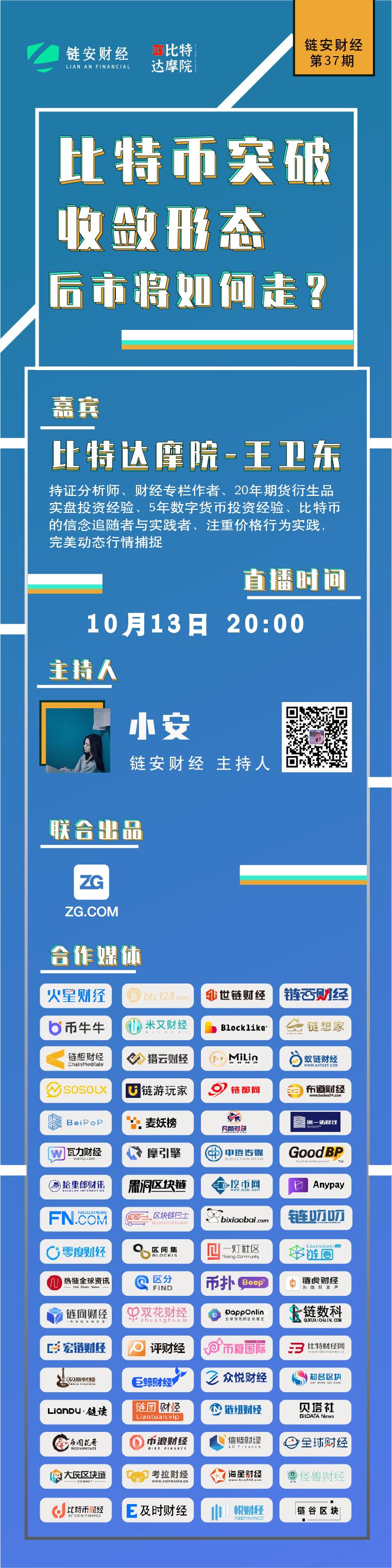 活动海报.png