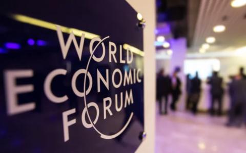 亦来云将为世界经济论坛在伦理数据收集标准化方面提供技术支持