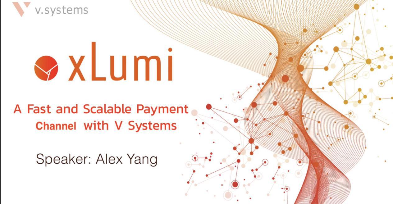 Layer 2 天王级协议登场 VSYS发布xLumi