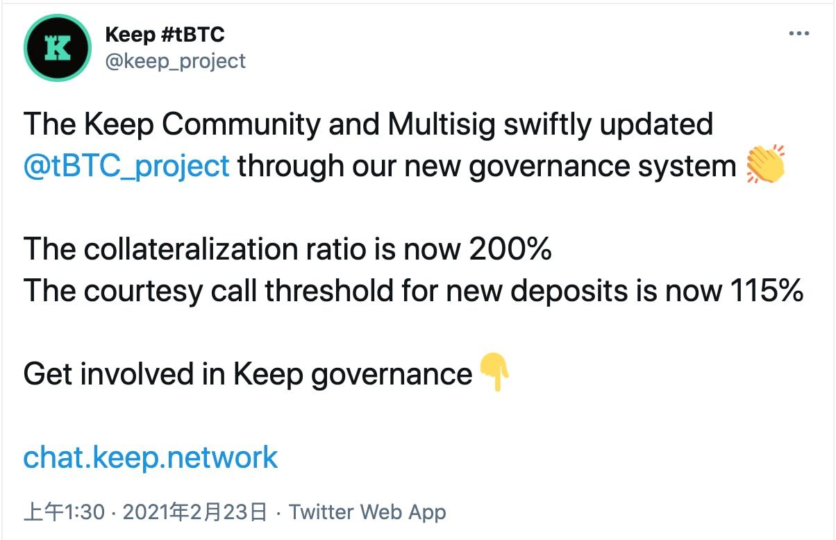 tBTC:秉承区块链精神,将管理权限交给社群