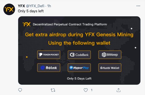 YFX限时空投来啦!去中心化永续合约交易平台YFX联合6大钱包空投进行时