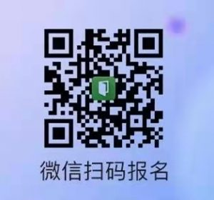 """由伦萨科技主办的《区块链城市峰会》即将在杭召开——""""链动未来 共创共赢""""-宏链财经"""