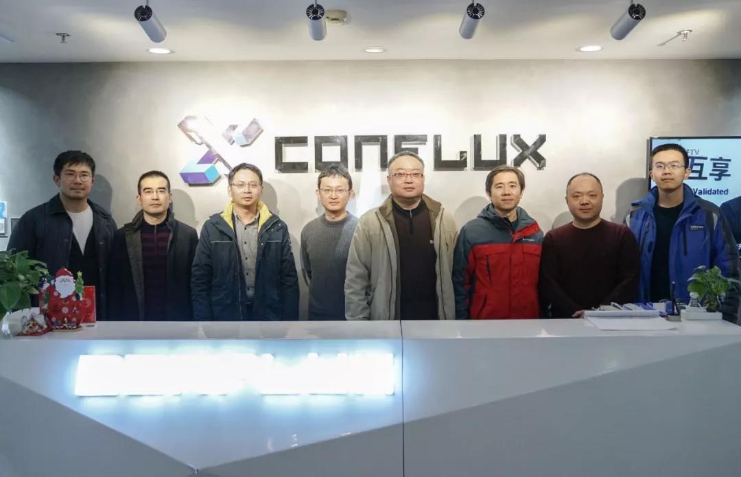重庆市渝中区相关负责人到访Conflux:希望 Conflux 能把区块链技术带到西南地区