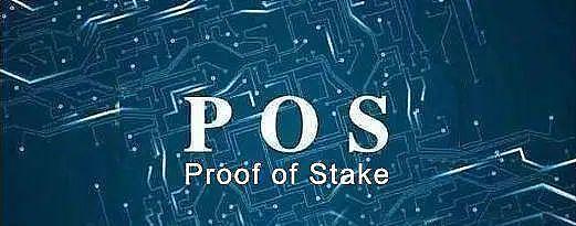 POS:科技时代又一个伟大的算法发明