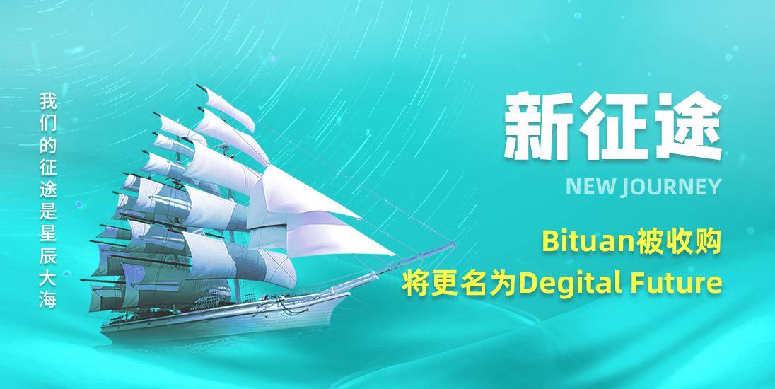 新征途-金色财经网页banner