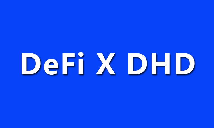 DHD-配图1