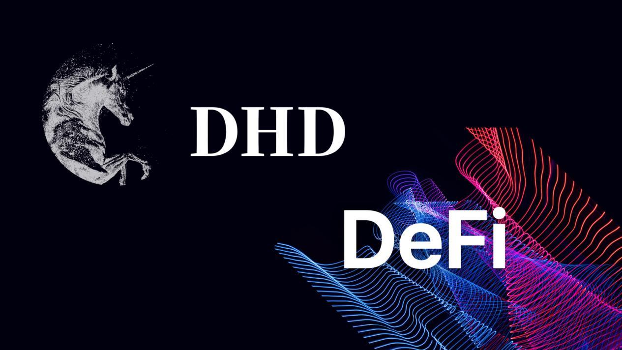 DHD配图2