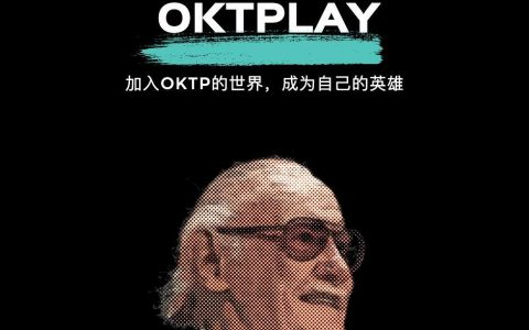 "OK链首创分红爆款、Jswap助力,21倍""热度"",爆款OKTplay到底何方神圣?"