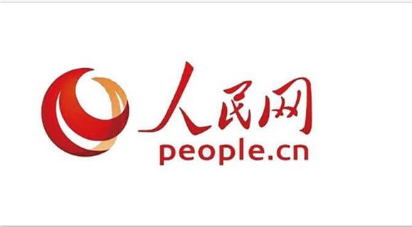 上海树图区块链研究院举办高性能区块链在建筑行业应用研讨会