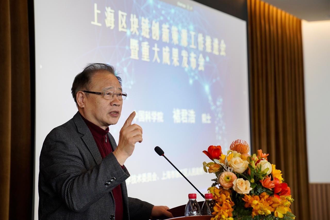 上海自主研发树图区块链系统发布 , 已运行4个月 、 处理交易400万笔