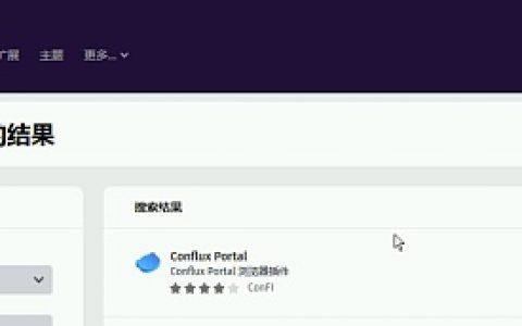Conflux的ConfluxPortal 钱包难安装 适用国内 浏览器安装有方法