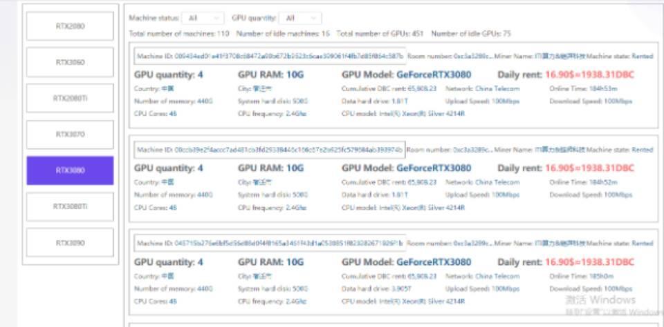 深脑链银河竞赛公测二 7 天全网 GPU 算力资产近 3000 万