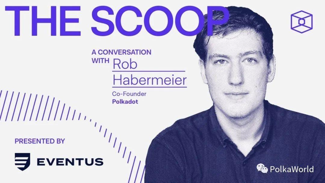 """波卡联合创始人 Rob:波卡生态还在发展早期,""""平行链季"""" 是一个开始"""