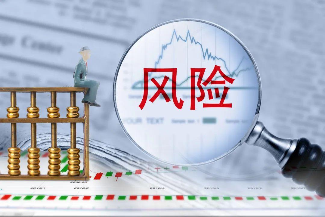 区块链产业大爆发,中国区块链发展面临的风险以及应对策略