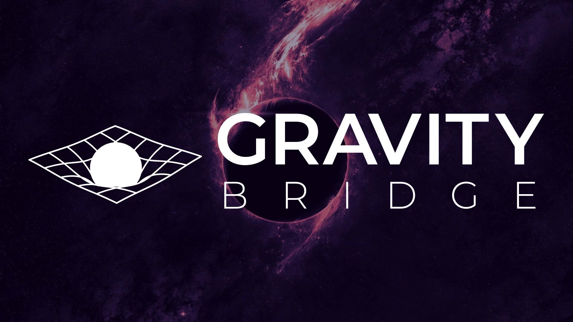 宇宙重力桥