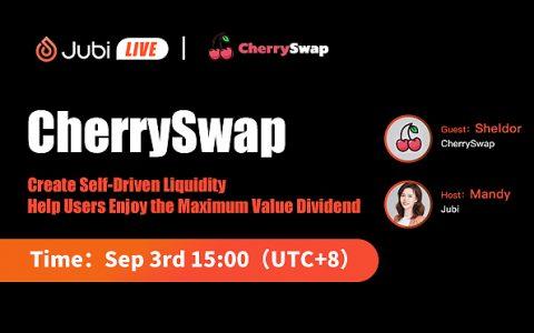 聚币Jubi|CherrySwap-打造自驱式流动性 助力用户享最大价值红利