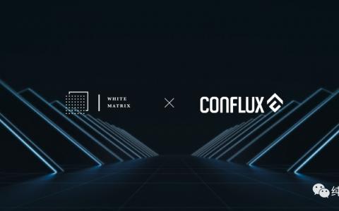 ChainIDE上线Conflux开发环境,进一步拓展全球开发者生态